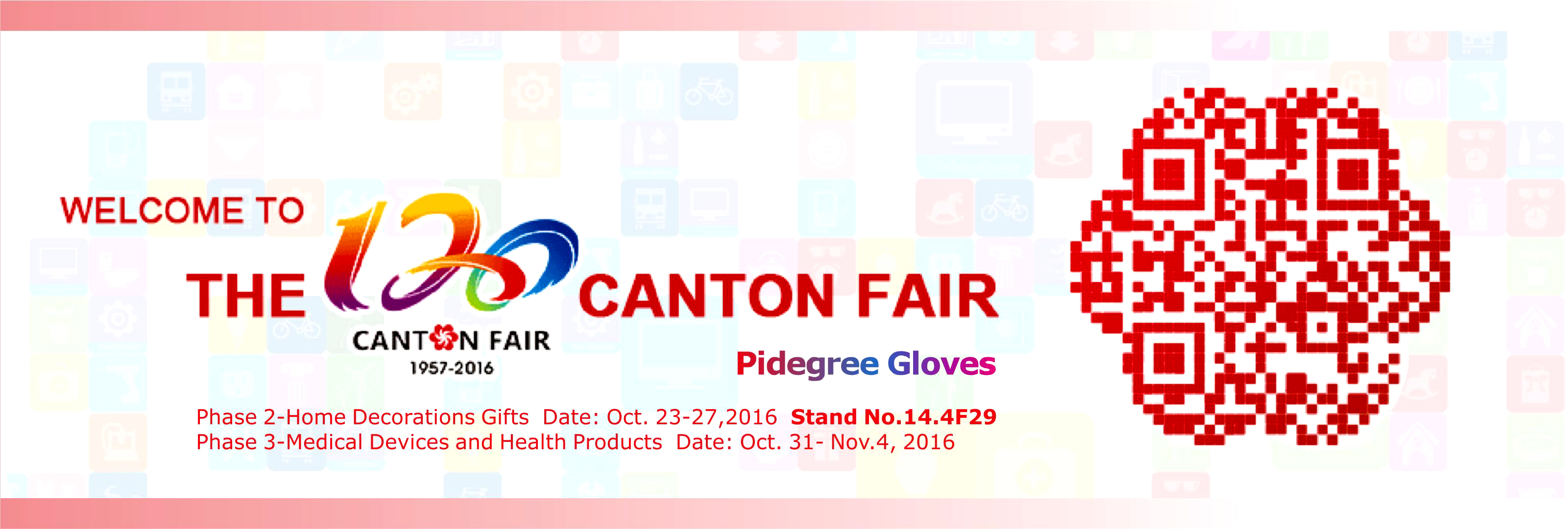 Invite you meet at Canton Fair 2016.10.23-27(120Th)
